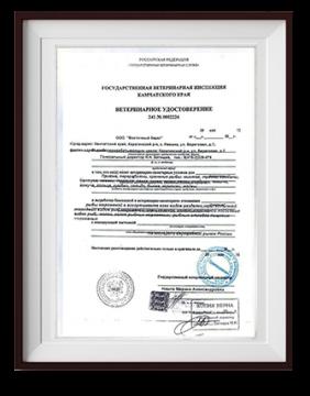 Сертификаты на красную икру и морепродукты СПб